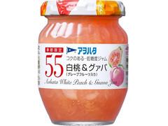 アヲハタ 55 白桃&グァバ グレープフルーツ入り
