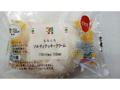 セブンイレブン・ジャパン もちとろ ソルティクッキークリーム 1個