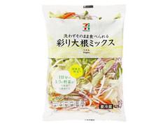 セブンプレミアム 彩り大根ミックス 袋125g