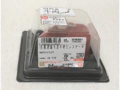 ライフ シャトーブリアン 国産牛肉ヒレステーキ パック134g