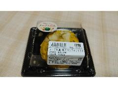 ライフ メープル風味のパンプキンサラダ