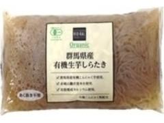 ライフ BIO‐RAL 群馬県産有機生芋しらたき