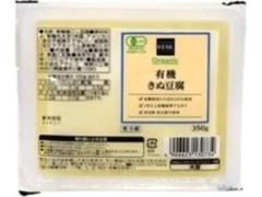 ライフ BIO‐RAL 有機きぬ豆腐