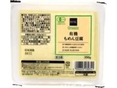 ライフ BIO‐RAL 有機もめん豆腐
