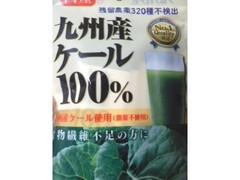 芙蓉薬品 九州産ケール100%