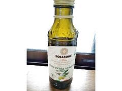 ソル・レオーネ ビオ シチリア産オーガニックエキストラ・ヴァージン・オリーブオイル 瓶229g