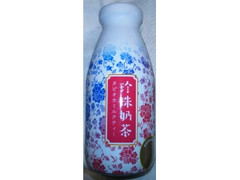 巨林フーズ&リカー 珍珠紅茶 タピオカミルクティー 300g