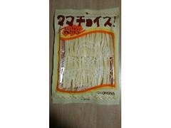 オガワ食品 ニューチーズ 135g