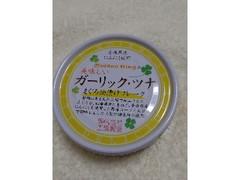 伊藤食品 青森県産にんにく使用 ガーリック・ツナ まぐろ油漬けフレーク 缶70g
