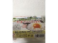 平野養鶏場 ヒラノのたまごかけごはん 6個