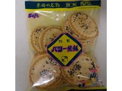 渋川製菓 特製バター煎餅 袋145g