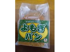 ピーターパン 山型よもぎ食パン