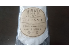一平 九州パンケーキ バターミルク