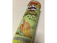 シンガポール産 プリングルス プリングルス チーズ&オニオン 110g
