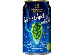 ジャパンプレミアムブリュー Innovative Brewer THAT'S HOP Polaris & Apolloの魔法 缶350ml