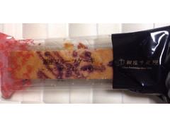 銀座千疋屋 銀座フルーツケーキ フランボワーズショコラ 袋1個