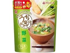 アマノフーズ うちのおみそ汁 野菜 5食 袋40g