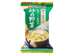 アサヒ 味わうおみそ汁 炒め野菜