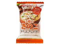 アマノフーズ いつものおみそ汁 3種のきのこ 袋8.5g