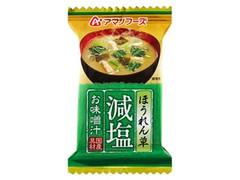 アマノフーズ 減塩お味噌汁 ほうれん草 袋6.5g