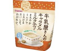和光堂 牛乳屋さんのキャラメルミルクティー 袋240g