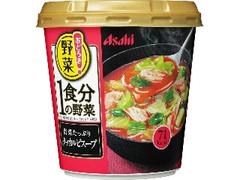 アサヒ おどろき野菜 1食分の野菜 野菜たっぷりタッカルビスープ カップ19.9g