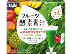 アサヒ フルーツ酵素青汁 箱3g×30
