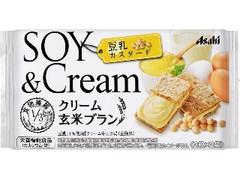 アサヒ クリーム玄米ブラン 豆乳カスタード 袋2枚×2