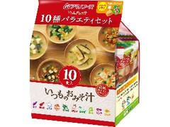 アマノフーズ いつものおみそ汁 10種バラエティセット 袋97.5g
