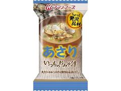 アマノフーズ いつものおみそ汁 あさり 袋14g