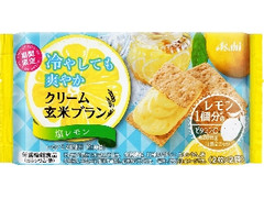 アサヒ クリーム玄米ブラン 塩レモン 袋2枚×2