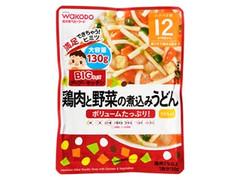 和光堂 グーグーキッチン BIG 鶏肉と野菜の煮込みうどん 袋130g