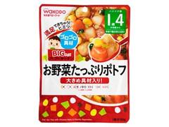 和光堂 グーグーキッチン BIG お野菜たっぷりポトフ 袋100g