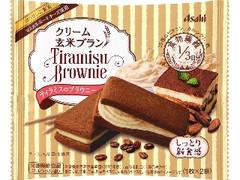 アサヒ クリーム玄米ブラン ティラミスのブラウニー 袋2枚