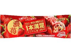 アサヒ 1本満足バー シリアル苺 袋1本