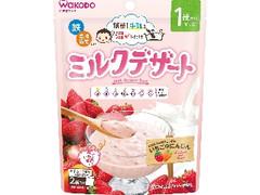 和光堂 ミルクデザート いちごとにんじん 袋30g×2