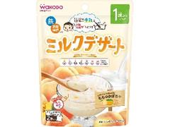 和光堂 ミルクデザート ももとかぼちゃ 袋30g×2
