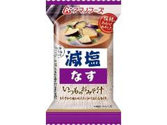 アマノフーズ 減塩いつものおみそ汁 なす 袋1食
