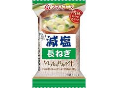 アマノフーズ 減塩いつものおみそ汁 長ねぎ 袋1食