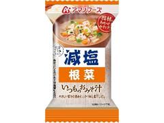 アマノフーズ 減塩いつものおみそ汁 根菜 袋1食
