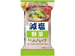 アマノフーズ 減塩いつものおみそ汁 野菜 袋1食