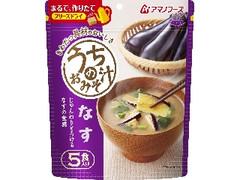 アマノフーズ うちのおみそ汁 なす 袋5食