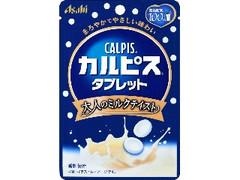 カルピス カルピスタブレット 大人のミルクテイスト 袋27g