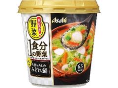 アサヒ おどろき野菜 1食分の野菜 大根おろしのみぞれ鍋 カップ18.7g