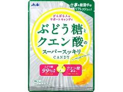 アサヒ ぶどう糖とクエン酸の スーパースッキリキャンディ 袋76g