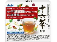 アサヒ 食事と一緒に十六茶 粉末 箱7g×30