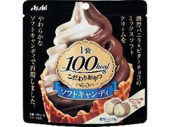 アサヒ 1袋100kcalのこだわりおやつ 濃厚バニラ&ビターチョコ 袋24g