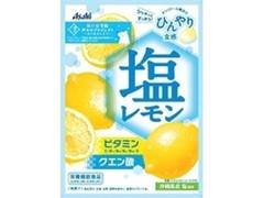 アサヒ 塩レモンキャンディ 袋81g