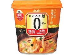 アサヒ おどろき麺0 コク旨味噌バター麺 カップ14.9g