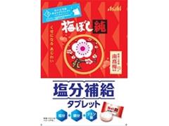 アサヒ 梅ぼし純タブレット 袋62g